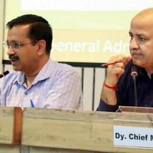 Delhi Students from nursery to 8th will be directly promoted to next class