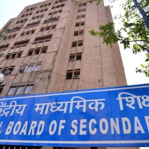Home Ministry grants permission for opening of 3000 CBSE affiliated schools as assessment centres across India