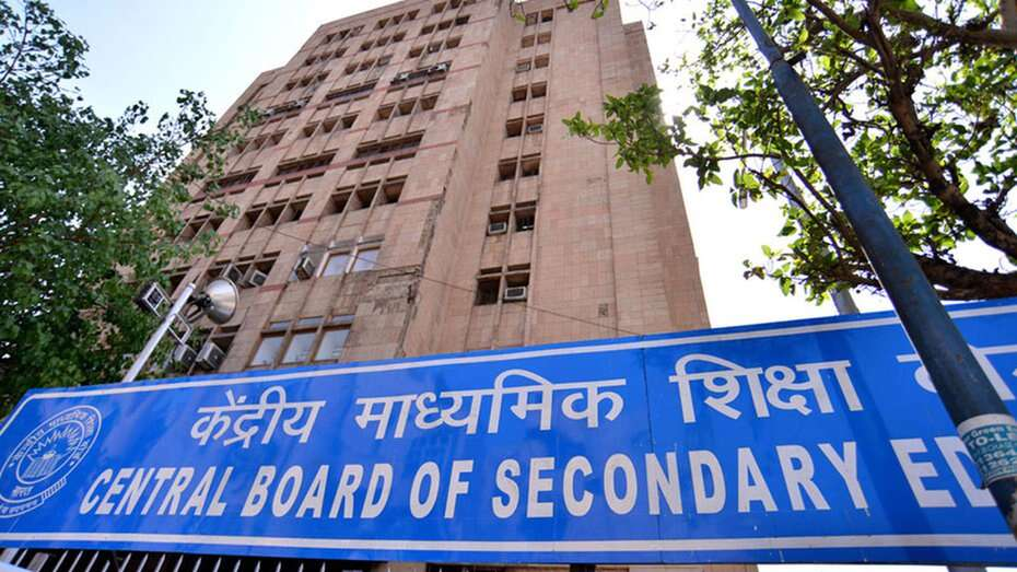 cbse central board of secondary education the edtalk news and updates