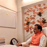 Union HRD Mnister Dr Ramesh Pokhriyal 'Nishank'in virtual meeting