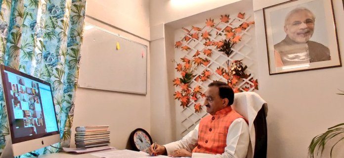 Union HRD Mnister Dr Ramesh Pokhriyal 'Nishank'in virtual meeting