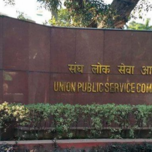 UPSC gives chance to revise centre for Prelims 2020 examinee