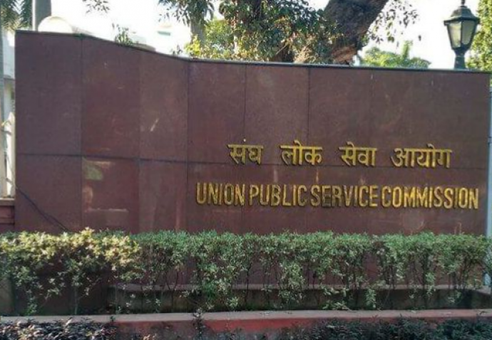 UPSC Building, Civil Services Examination, Personality Test, UPSC Exams,