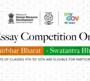 Atma Nirbhar Bharat-Swatantra Bharat Essay Competition date of submission extends